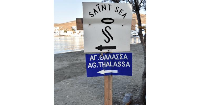 Prázdninová fotografie: Svaté moře