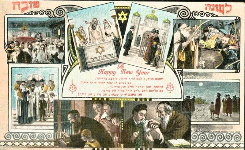 Roš ha-šana aJom kipur – Vysoké svátky judaismu