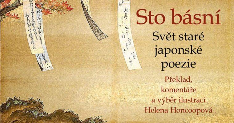 Antologie poezie kjaponské spiritualitě
