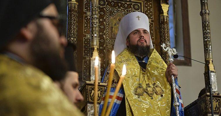 Stručná zpráva oukrajinské náboženské krizi