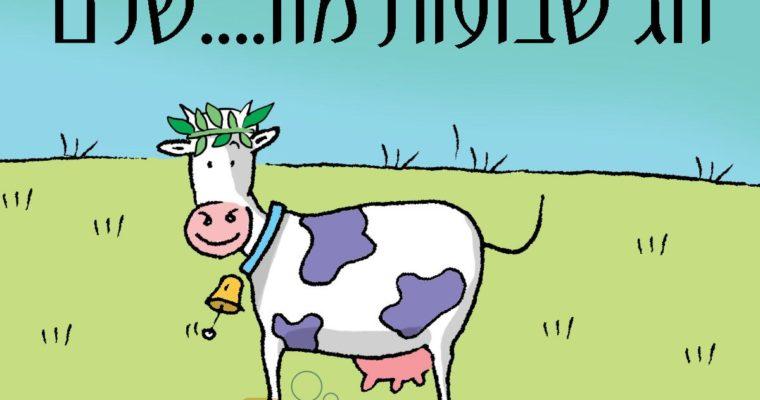 Proč se jedí oŠavuot mléčné výrobky?