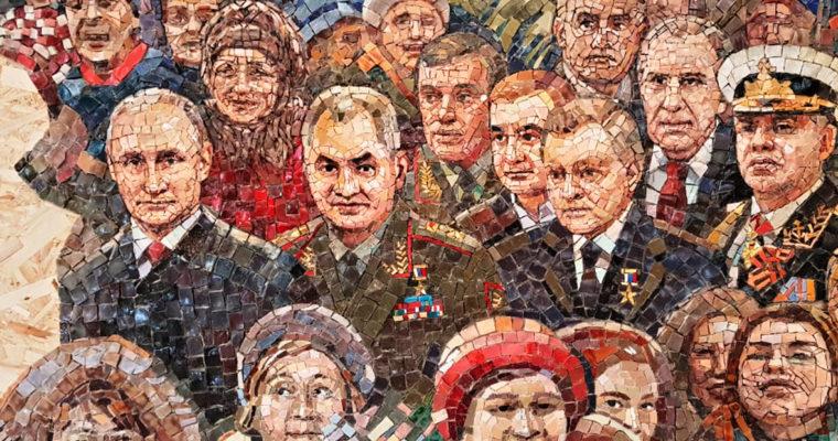 Chrám Ruských ozbrojených sil oficiálně otevřen