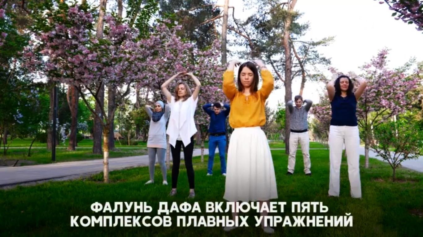 Hnutí Fa-lun-kung vRuské federaci: naděje přichází zChakasie